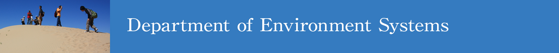 DEPARTMENT OF ENVIRONMENT SYSTEMS