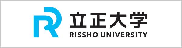 立正大学WEBサイト